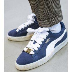 Buty Puma Suede Classic BBoy Fabulous (36555903). Szare buty sportowe damskie marki Puma, z materiału, puma suede. Za 199,99 zł.