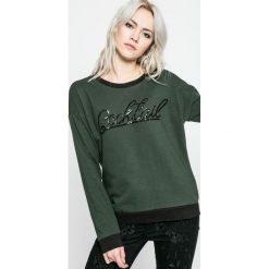 Bluzy rozpinane damskie: SH - Bluza
