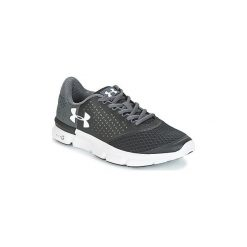 Buty do biegania Under Armour  UA W MICRO G SPEED SWIFT 2. Szare buty do biegania damskie marki Under Armour. Za 279,20 zł.