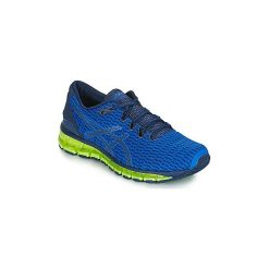 Buty do biegania Asics  QUANTUM 360 SHIFT. Niebieskie buty do biegania męskie Asics. Za 615,30 zł.