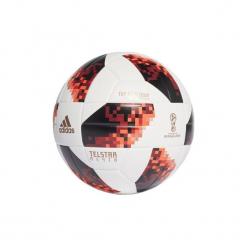 Akcesoria sport adidas  Replika piłki FIFA World Cup Knockout Top. Szare topy sportowe damskie Adidas. Za 149,00 zł.