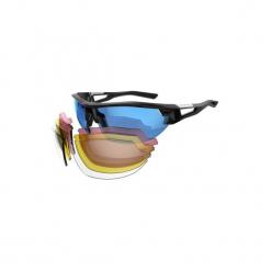 Okulary przeciwsłoneczne na rower XC100 4 pary wymiennych szkieł. Niebieskie okulary przeciwsłoneczne męskie aviatory ROCKRIDER, z gumy. Za 119,99 zł.