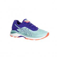 Buty do biegania GEL GT 2000 6 damskie. Niebieskie buty do biegania damskie marki Asics, z gumy. W wyprzedaży za 359,99 zł.