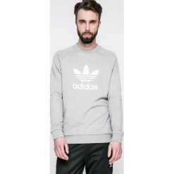 Adidas Originals - Bluza. Szare bluzy męskie rozpinane adidas Originals, l, z aplikacjami, z bawełny, bez kaptura. Za 249,90 zł.