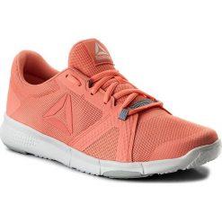 Buty Reebok - Flexile BS8050 Sour Melon/Cloud Grey. Szare buty sportowe damskie marki Reebok, l, z dzianiny, z okrągłym kołnierzem. W wyprzedaży za 209,00 zł.