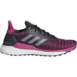 Buty do biegania damskie ADIDAS SOLAR GLIDE / AQ0335. Szare buty do biegania damskie marki Adidas. Za 599,00 zł.