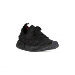 Buty do biegania adidas  NMD R1 STLT PRIMEKNIT. Czarne buty do biegania męskie Adidas, Adidas NMD. Za 609,82 zł.