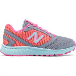 Buty sportowe dziewczęce: New Balance KJ455GPY