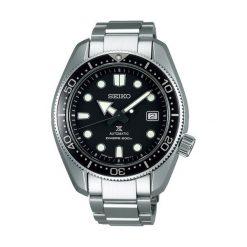 Zegarki męskie: Seiko SPB077J1 - Zobacz także Książki, muzyka, multimedia, zabawki, zegarki i wiele więcej