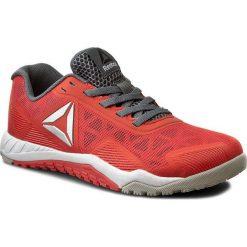 Buty Reebok - Ros Workout  Tr 2.0 BD5129 Coral/Grey/Asteroid/Slvr. Szare buty do fitnessu damskie marki Reebok, z materiału. W wyprzedaży za 229,00 zł.
