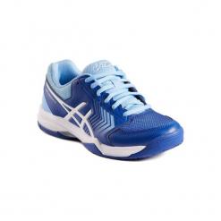 Buty tenisowe Asics Gel Dedicate 4 damskie. Szare buty do tenisu damskie marki Geox, z materiału. W wyprzedaży za 169,99 zł.