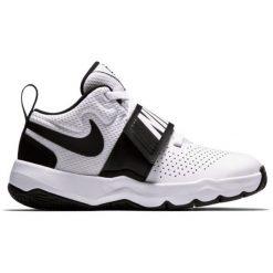 BUTY NIKE TEAM HUSTLE D 8 (PS) 881942 100. Szare buciki niemowlęce chłopięce Nike. Za 169,00 zł.