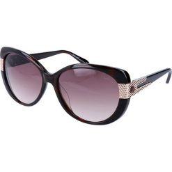 """Okulary przeciwsłoneczne damskie: Okulary przeciwsłoneczne """"RC745T"""" w kolorze brązowym"""