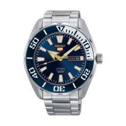 Zegarki męskie: Seiko SRPC51K1 - Zobacz także Książki, muzyka, multimedia, zabawki, zegarki i wiele więcej
