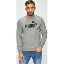 Puma - Bluza. Szare bluzy męskie rozpinane Puma, l, z nadrukiem, z bawełny, bez kaptura. Za 199,90 zł.