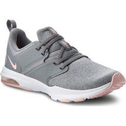 Buty NIKE - Air Bella Tr 924338 016 Cool Grey/Storm Pink. Szare buty do fitnessu damskie Nike, z materiału. W wyprzedaży za 259,00 zł.