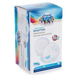 Tampony do biustonosza anti-slip 40 sztuk. Szare bielizna ciążowa Astratex, z materiału. Za 25,99 zł.