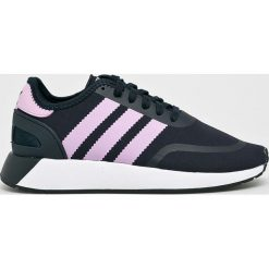 Adidas Originals - Buty. Szare buty sportowe męskie adidas Originals, z materiału. W wyprzedaży za 303,92 zł.