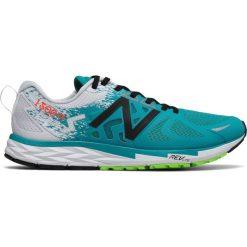 Buty do biegania męskie NEW BALANCE / M1500BW3 - M1500. Zielone buty do biegania męskie New Balance. Za 499,00 zł.