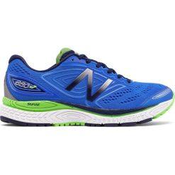 Buty do biegania męskie NEW BALANCE / M880BW7 - NEW BALANCE M880. Szare buty do biegania męskie New Balance. Za 499,00 zł.