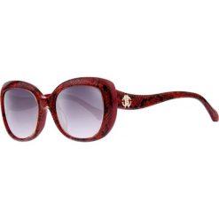"""Okulary przeciwsłoneczne damskie: Okulary przeciwsłoneczne """"RC828T 5369T"""" w kolorze czerwonym"""