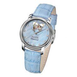 ZEGAREK EPOS Ladies 4314.133.20.86.16. Niebieskie zegarki damskie EPOS, ze stali. Za 5500,00 zł.