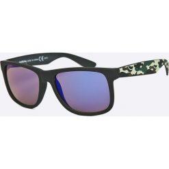 Medicine - Okulary Desert Grunge. Brązowe okulary przeciwsłoneczne męskie aviatory MEDICINE, z materiału. W wyprzedaży za 14,90 zł.