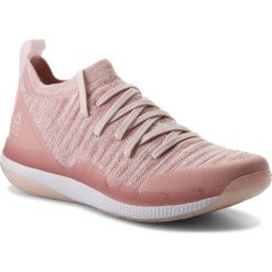 Buty Reebok - Ultra Circuit Tr Ultk Lm CN5952 Chalk Pink/Pale Pink/Wht. Szare buty do fitnessu damskie marki Reebok, z materiału. W wyprzedaży za 389,00 zł.