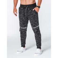 SPODNIE MĘSKIE DRESOWE P637 - CZARNE. Zielone spodnie dresowe męskie marki Ombre Clothing, na zimę, m, z bawełny, z kapturem. Za 49,00 zł.