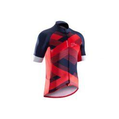 Koszulka krótki rękaw na rower ROADCYCLING 900 męska. Białe odzież rowerowa męska marki KIPSTA, z elastanu. Za 149,99 zł.