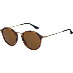 RayBan Okulary przeciwsłoneczne brown. Brązowe okulary przeciwsłoneczne damskie aviatory Ray-Ban. Za 619,00 zł.