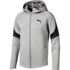 13d1e96ec Odzież ze sklepu La Redoute PL - Kolekcja lato 2019. Bluza z kapturem.  Szare kardigany męskie Puma, xl, z bawełny, z długim