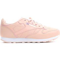 Różowe Buty Sportowe My Own Style. Czerwone buty sportowe dziewczęce marki Born2be, z materiału, na sznurówki. Za 59,99 zł.
