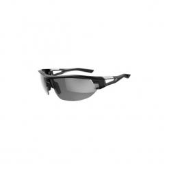 Okulary przeciwsłoneczne na rower XC100 szare KAT. 3. Szare okulary przeciwsłoneczne damskie aviatory ROCKRIDER, z gumy. Za 59,99 zł.