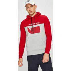 G-Star Raw - Bluza. Szare bluzy męskie rozpinane marki TARMAK, m, z bawełny, z kapturem. Za 469,90 zł.