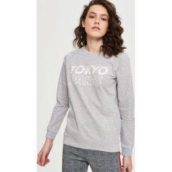 Bluzy rozpinane damskie: Bluza z napisami - Jasny szar