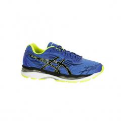 Buty do biegania GEL ZIRUSS męskie. Niebieskie buty do biegania męskie marki Asics, z poliamidu. Za 499,99 zł.