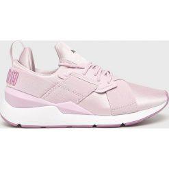 Puma - Buty Muse Satin II. Szare buty sportowe damskie marki adidas Originals, z gumy. Za 399,90 zł.