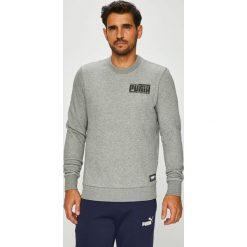 Puma - Bluza. Szare bluzy męskie rozpinane marki Puma, l, z nadrukiem, z bawełny, bez kaptura. W wyprzedaży za 199,90 zł.