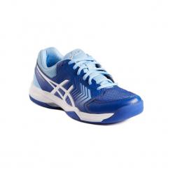 Buty tenisowe Asics Gel Dedicate damskie. Szare buty do tenisu damskie marki Geox, z materiału. Za 199,99 zł.
