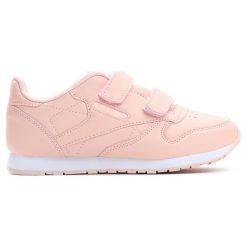 Różowe Buty Sportowe Apogee. Czerwone buty sportowe dziewczęce marki Born2be, z materiału, z okrągłym noskiem. Za 59,99 zł.