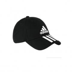 Czapka z daszkiem fitness. Czarne czapki z daszkiem damskie Adidas. Za 59,99 zł.