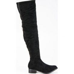 CZARNE ZAMSZOWE MUSZKIETERKI. Czarne buty zimowe damskie marki SEASTAR, z zamszu. Za 109,90 zł.