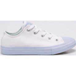 Converse - Tenisówki dziecięce Chuck Taylor All Star II. Szare buty sportowe dziewczęce Converse, z gumy, na sznurówki. W wyprzedaży za 149,90 zł.