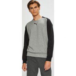 Puma - Bluza. Szare bluzy męskie rozpinane Puma, l, z bawełny, bez kaptura. W wyprzedaży za 179,90 zł.