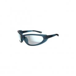 Okulary przeciwsłoneczne MH 510 S polaryzacyjne kategoria 3. Szare okulary przeciwsłoneczne damskie lenonki marki ROCKRIDER. Za 79,99 zł.