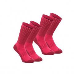 Skarpety turystyczne SH500 ultra-warm mid. Czerwone skarpetki męskie QUECHUA, z elastanu. Za 49,99 zł.