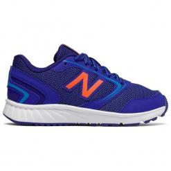 New Balance Buty kj455pdy 33,5. Niebieskie buciki niemowlęce chłopięce New Balance. W wyprzedaży za 119,00 zł.
