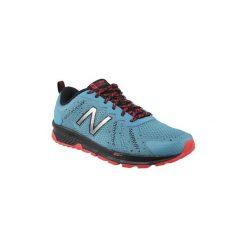 Buty do biegania New Balance  MT590LV4. Szare buty do biegania męskie New Balance. Za 299,99 zł.
