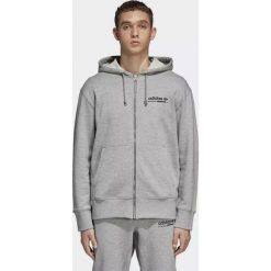 Bluza adidas Kaval FZ Hoody (DH4990). Szare bluzy męskie marki Nike, m, z bawełny. Za 279,99 zł.